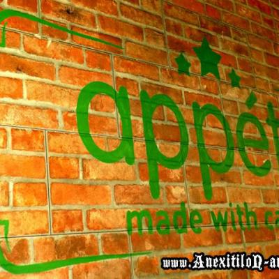 Appetit Made With Care Brick Wall Art Mural By Anexitilon