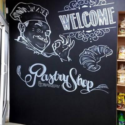 Pastry Shop Art Mural Lettering Graffiti By Anexitilon